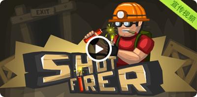 爆破矿工寻宝宣传视频