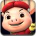 猪猪侠汉字英雄