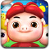 猪猪侠丛林冒险-专辑小游戏