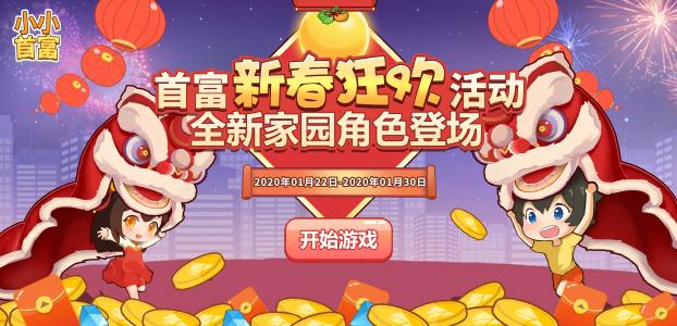 重庆快三安卓app下载主页-彩经_彩喜欢重庆快三安卓app下载主页-彩经_彩喜欢首富